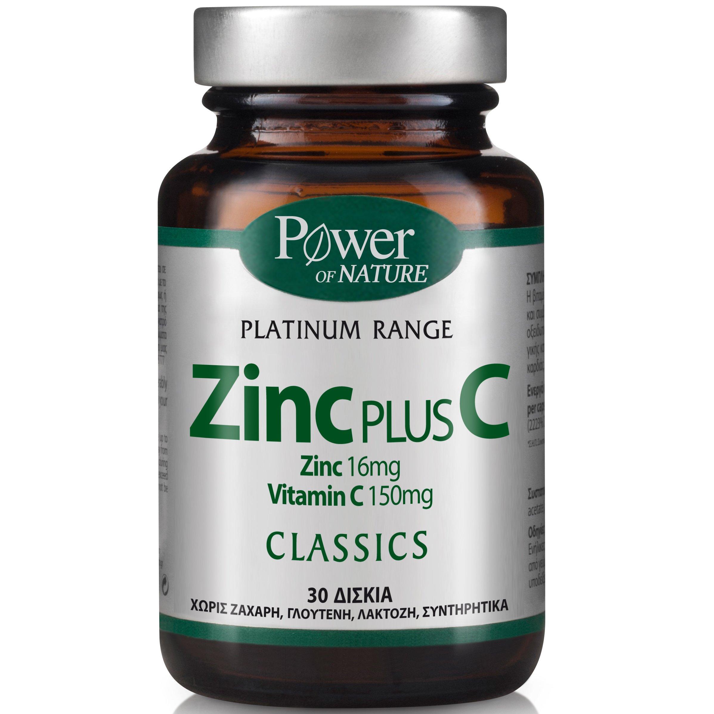 Power Health Platinum Zinc Plus C Συμπλήρωμα Διατροφής με Ψευδάργυρο και Βιταμίνη C 30tabs