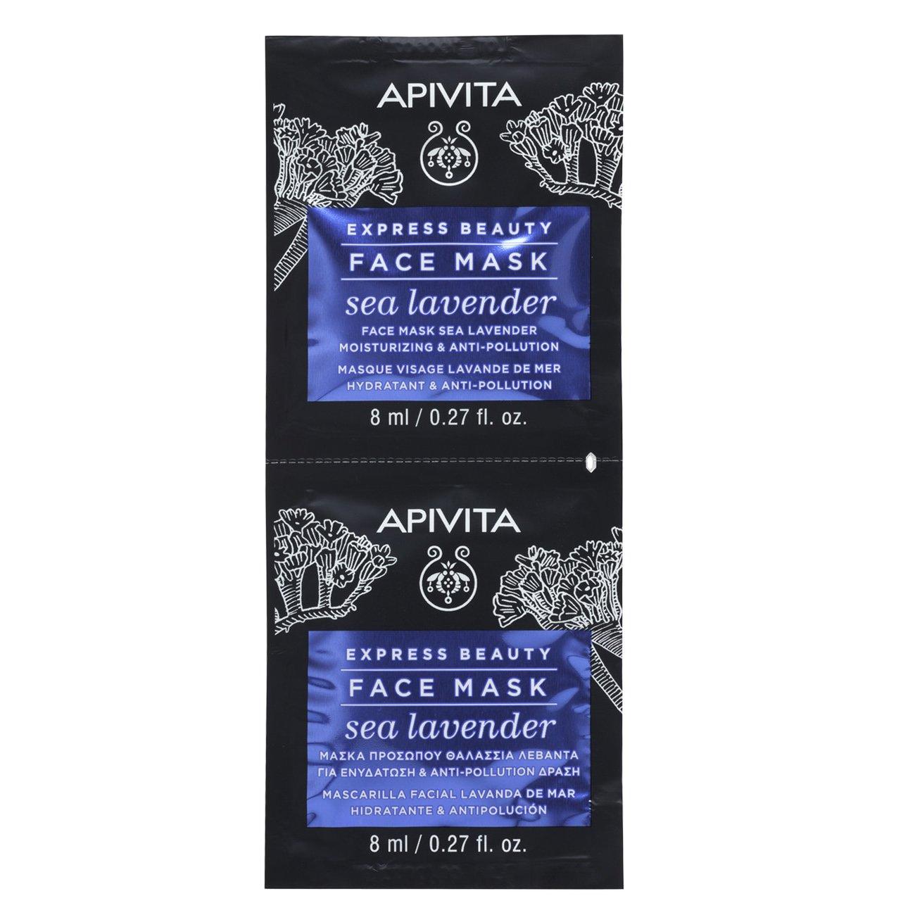 Apivita Express Beauty Μάσκα Ενυδάτωσης & Αντιοξειδωτικής Προστασίας Με Θαλάσσια Λεβάντα 2x8ml
