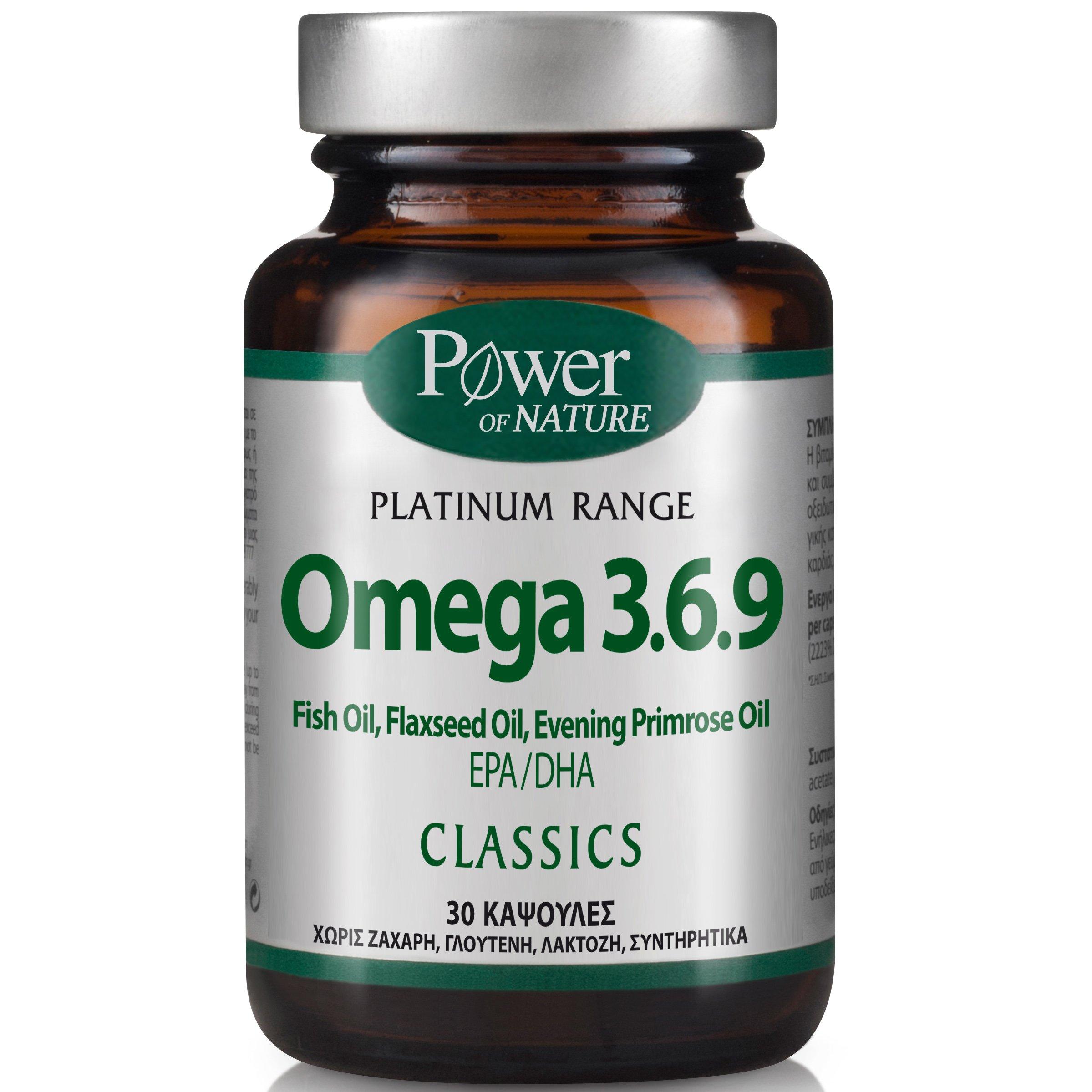 Power Health Platinum Omega 3.6.9 Συμπλήρωμα Διατροφής για τη Φυσιολογική Λειτουργία της Καρδιάς 30caps