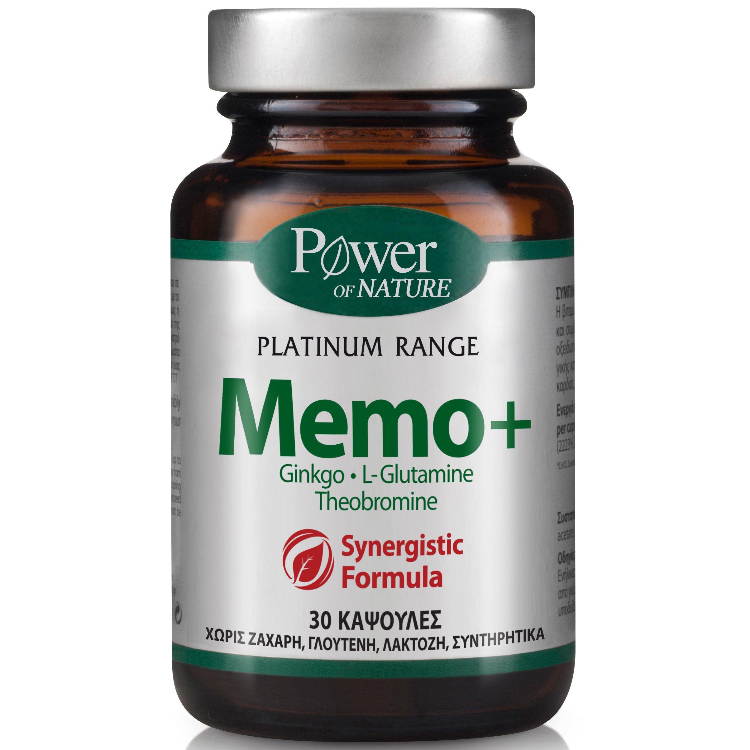 Power Health Platinum Memo+ Συμπλήρωμα Διατροφής για την Ενίσχυση της Μνήμης & της Πνευματικής Ενέργειας 30caps