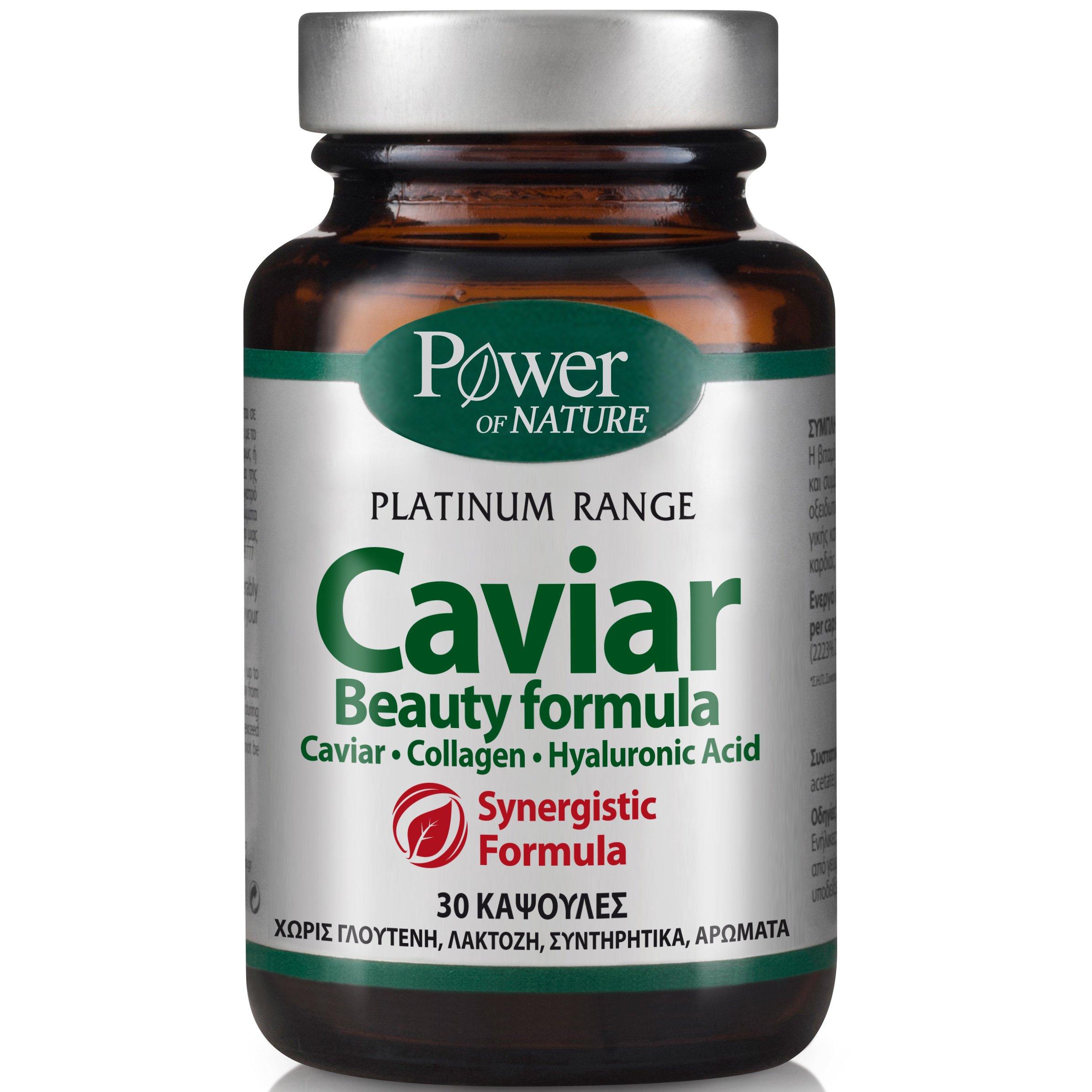 Power Health Platinum Caviar Beauty Formula Πολύτιμο Ολιστικό Διατροφικό Καλλυντικό για Υγιές & Νεανικό Δέρμα 30Caps