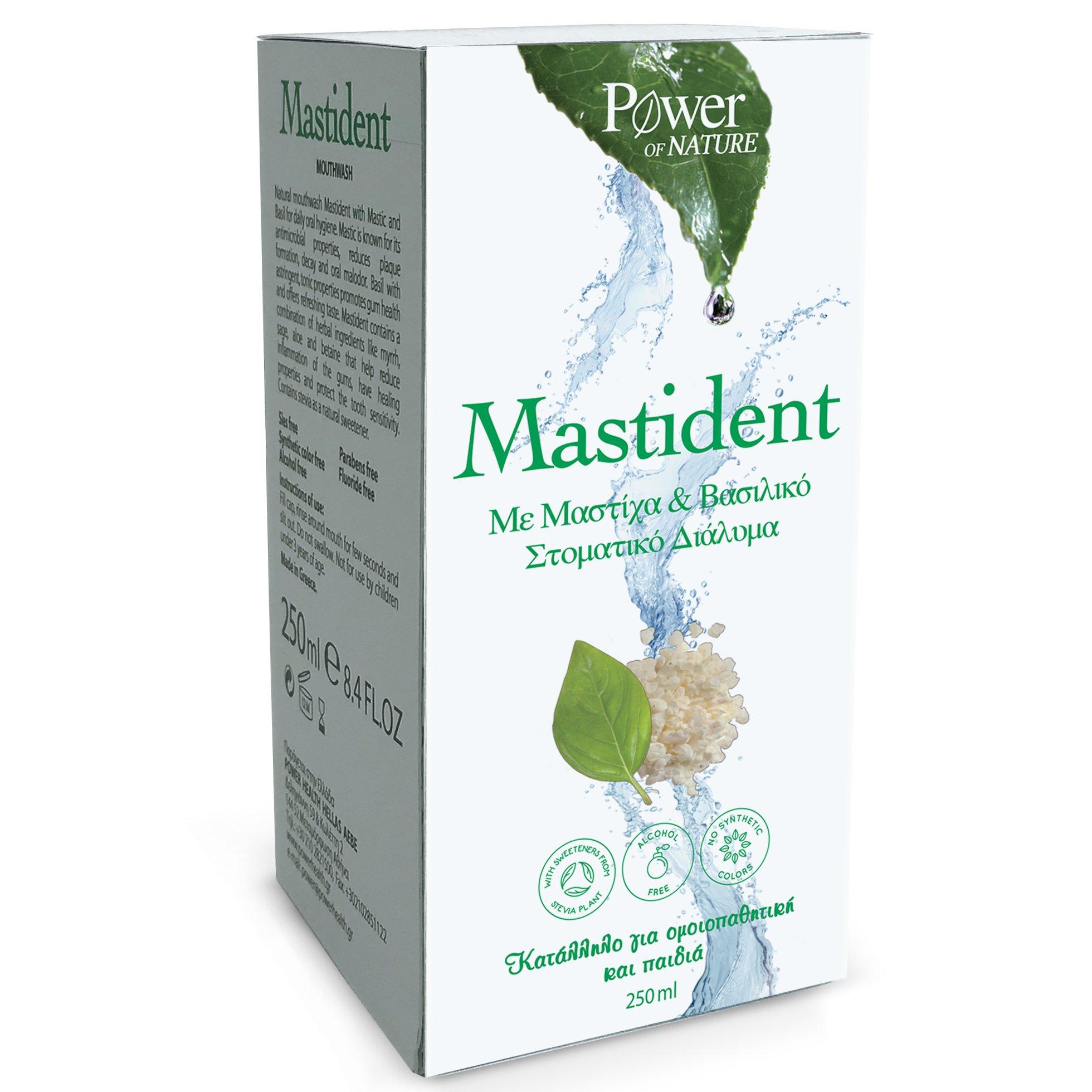Power Health Mastident Mouthwash Στοματικό Διάλυμα με Μαστίχα και Βασιλικό 250ml