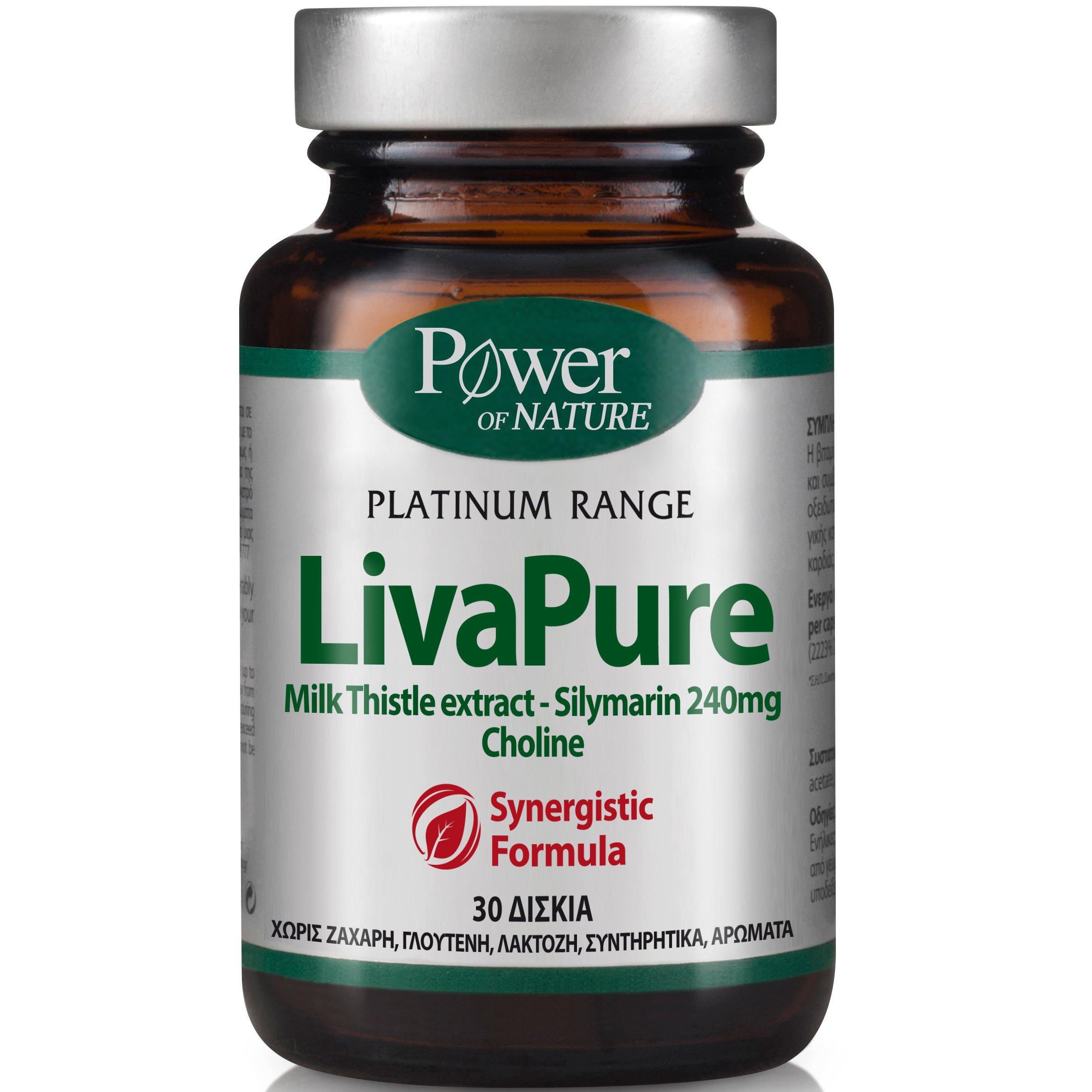 Power Health Platinum LivaPure Συμπλήρωμα Διατροφής για Αποτοξίνωση και Καλή Υγεία του Ήπατος 30tabs