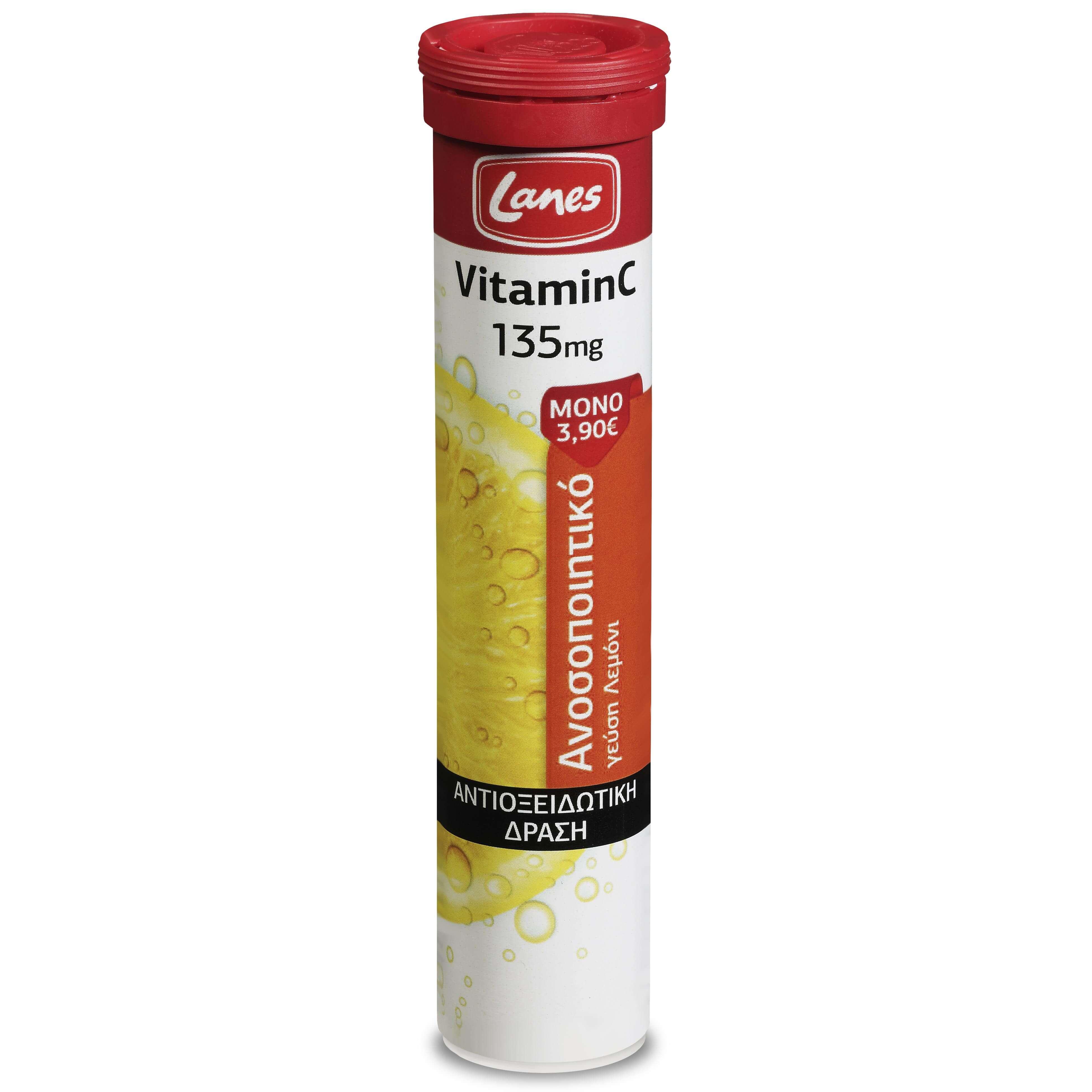 Lanes Vitamin C 135mg Αναβράζουσα Βιταμίνη C για την Ενίσχυση του Ανοσοποιητικού με Γεύση Λεμόνι 20 Effer. Tabs