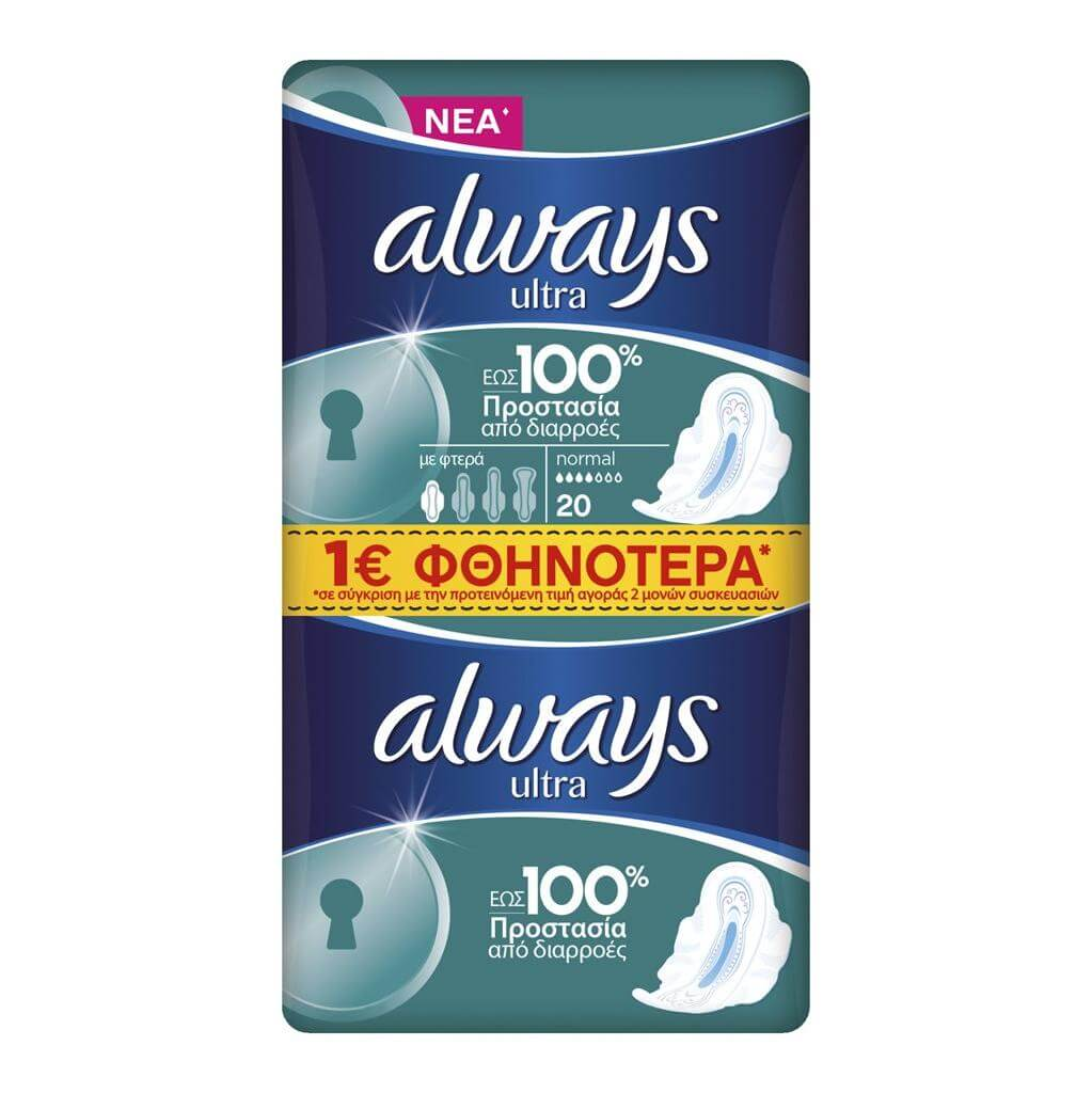 Always Ultra Normal Plus Jumbo Pack 20τεμάχια