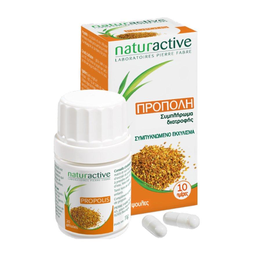 Naturactive Πρόπολη Φυσικό Συμπλήρωμα Διατροφής για Ενδυνάμωση του Οργανισμού 20caps