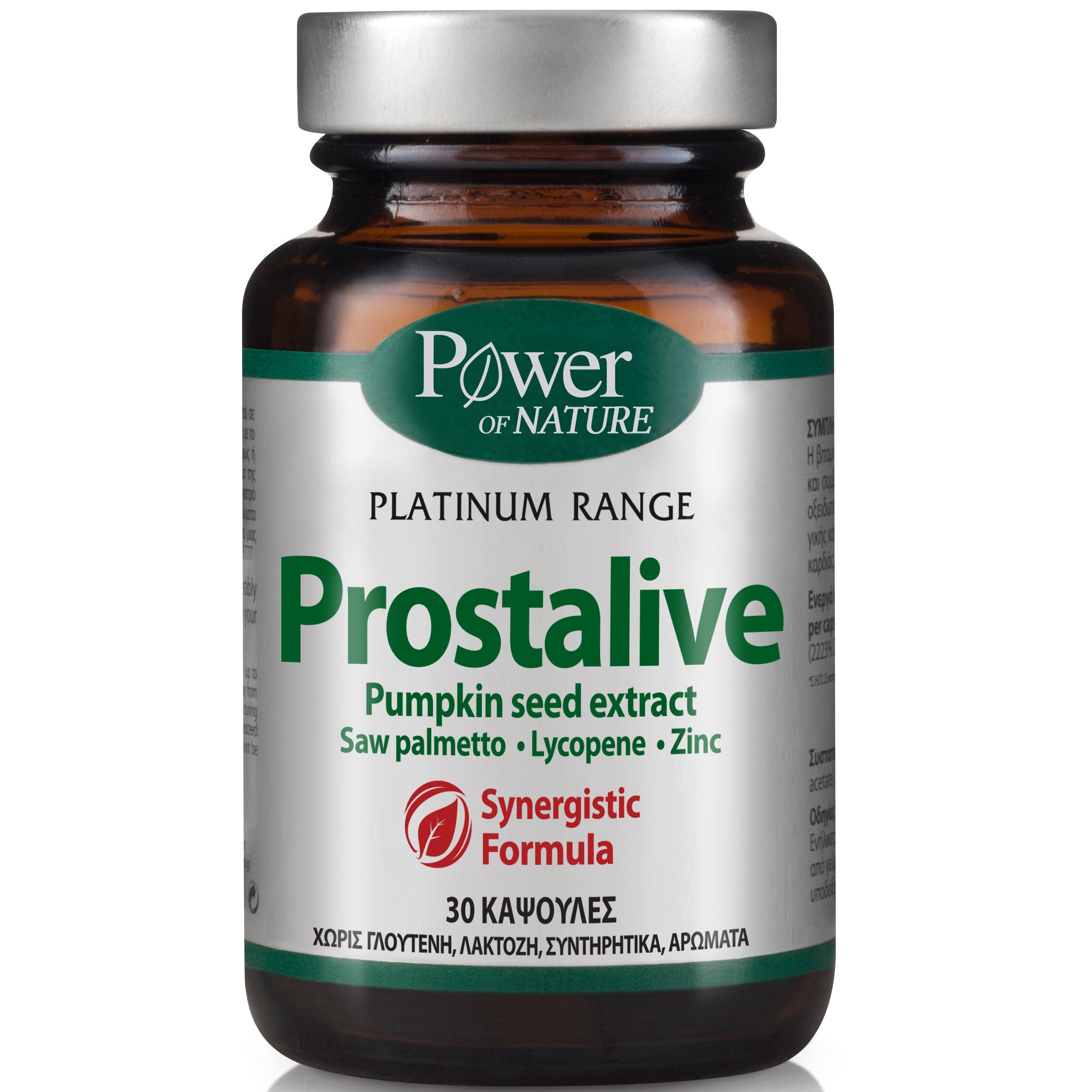Power Health Platinum Prostalive Συμπλήρωμα Διατροφής Για την Προστασία & την Υγεία του Προστάτη 30caps
