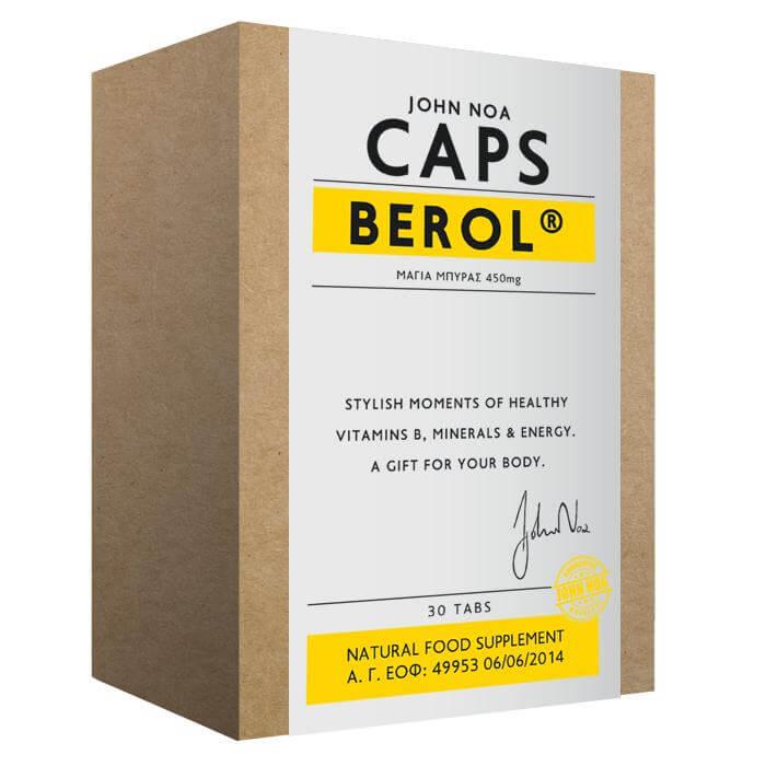 John Noa Caps Berol Για Την Κάλυψη Των Αναγκών Σε Βιταμίνες Μέταλλα Και Ιχνοστοιχεία 30 ταμπλέτες