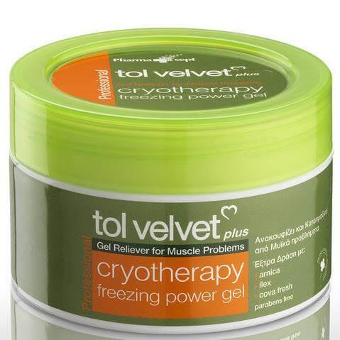 Pharmasept Aid Tol Velvet Cryotherapy Freezing Power Gel Ψυκτικό Τοπικό Aναλγητικό Τζέλ με Φυτικά Εκχυλίσματα 250ml