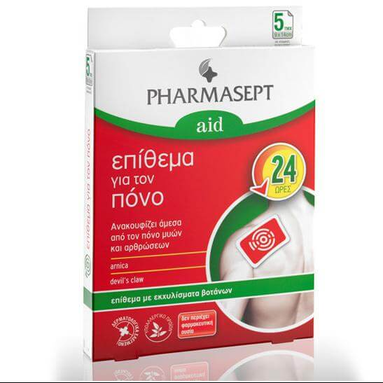 Pharmasept Aid Pain Patch Επίθεμα για τον Πόνο με Εκχυλίσματα Βοτάνων 5τμχ