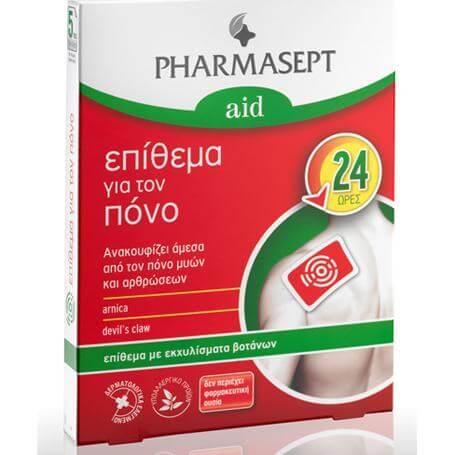 Pharmasept Aid Pain Patch Ατομικό Επίθεμα για τον Πόνο με Εκχυλίσματα Βοτάνων 1τμχ