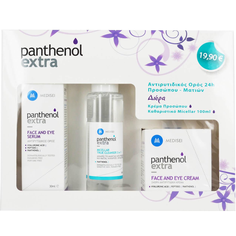 Medisei Panthenol Extra Πακέτο Προσφοράς Face & Eye Serum 30ml & Δώρο Face & Eye ομορφιά   καθαρισμός προσώπου   απαλό νερό καθαρισμού