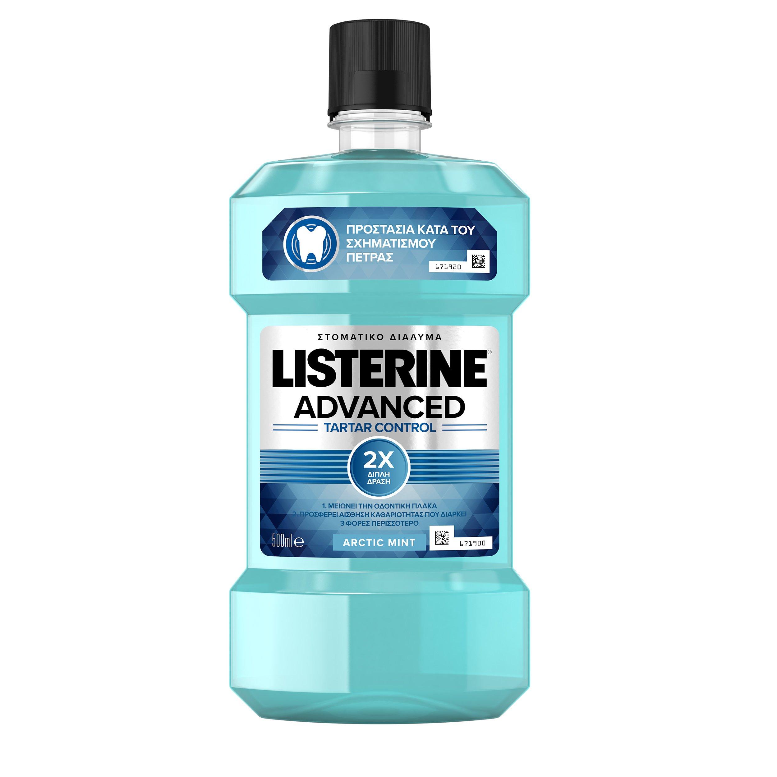 Listerine Advanced Tartar Control Στοματικό Διάλυμα για Πρόληψη και Καταπολέμηση της Πλάκας και της Πέτρας 500ml