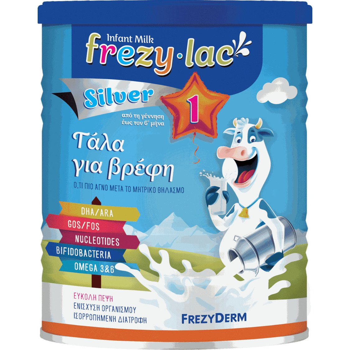 Frezyderm Frezylac Silver 1 Αγελαδινό Γάλα 1ης Βρεφικής Ηλικίας από την Γέννηση Έως τον 6ο Μήνα 400gr