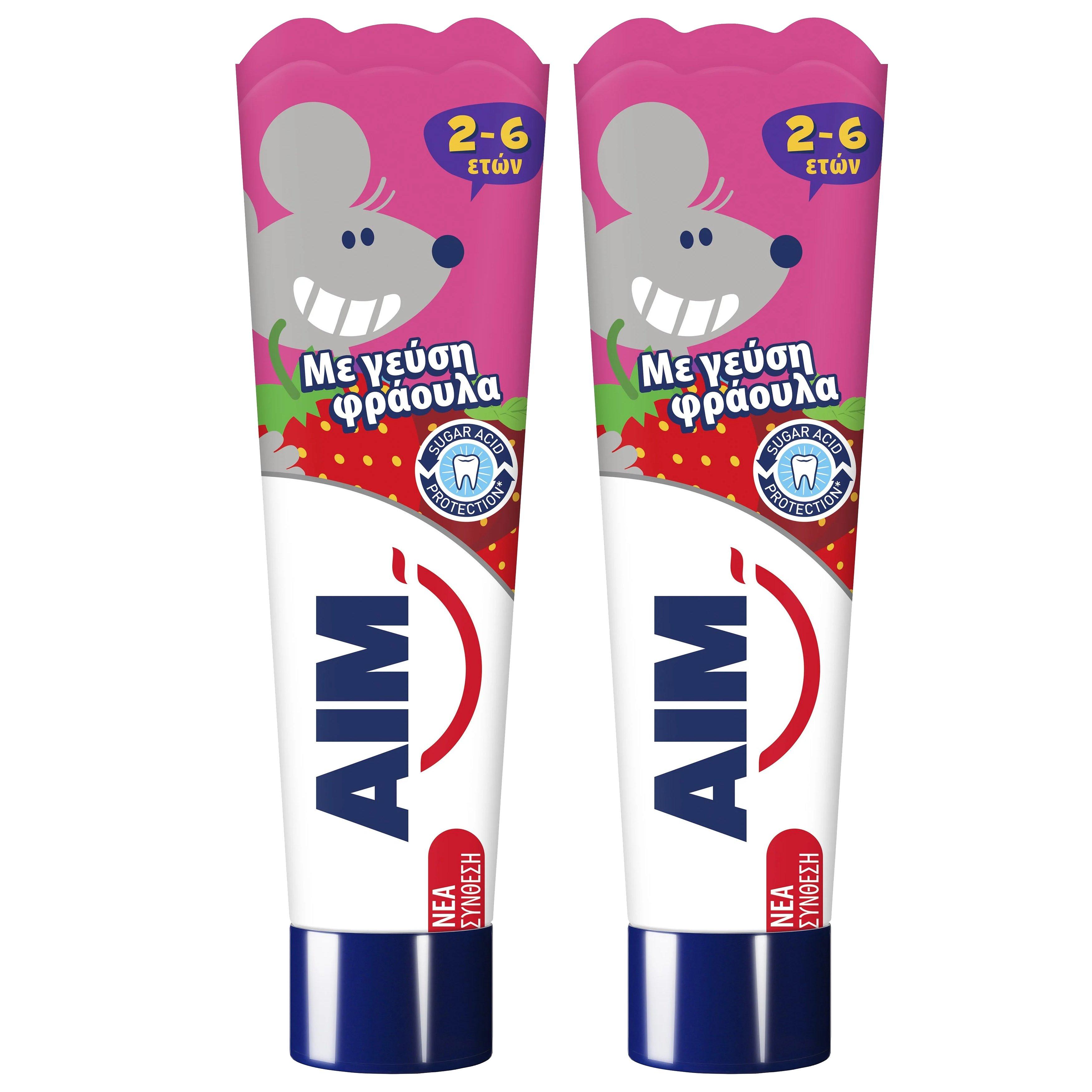 Aim Πακέτο Προσφοράς Kids Παιδική Οδοντόκρεμα Ειδική για τα Ευαίσθητα Δόντια του Παιδιού, Γεύση Φράουλα 2-6 Ετών 2x50ml 1+1 Δώρο