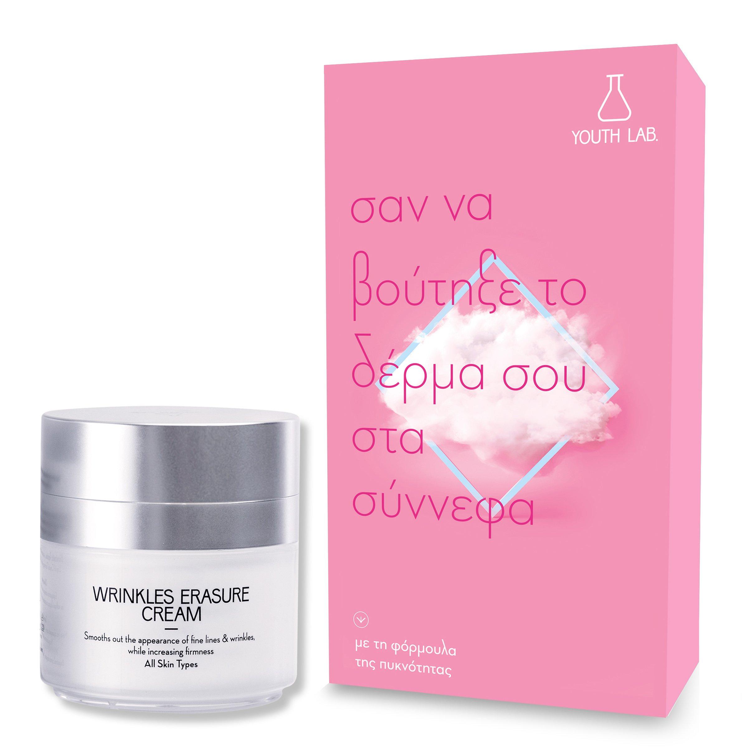 Youth Lab Wrinkles Erasure Cream All Skin Types Limited Edition 24ωρη Αντιρυτιδική-Συσφικτική Κρέμα Lifting Προσώπου 50ml