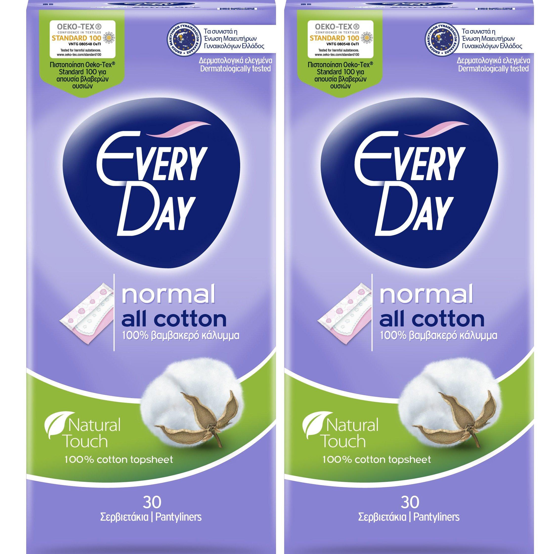 Every Day Πακέτο Προσφοράς All Cotton Normal Ανατομικά Σερβιετάκια με Βαμβακερό Κάλυμμα 2×30 Τεμάχια 1+1 Δώρο
