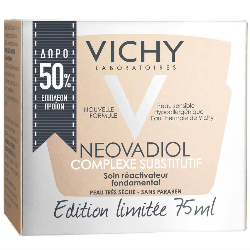 Vichy Neovadiol με Σύμπλοκο Αναπλήρωσης, Αντιμετωπίζει τις Επιπτώσεις της Εμμηνόπαυσης στη Επιδερμίδα Limited Edition 75ml – Κανονικές επιδερμίδες
