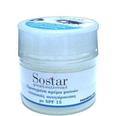 Sostar Eye Cream Προηγμένη Κρέμα Ματιών Εντατικής Αντιγήρανσης Με Υαλουρονικό Οξύ Και Spf15 50ml