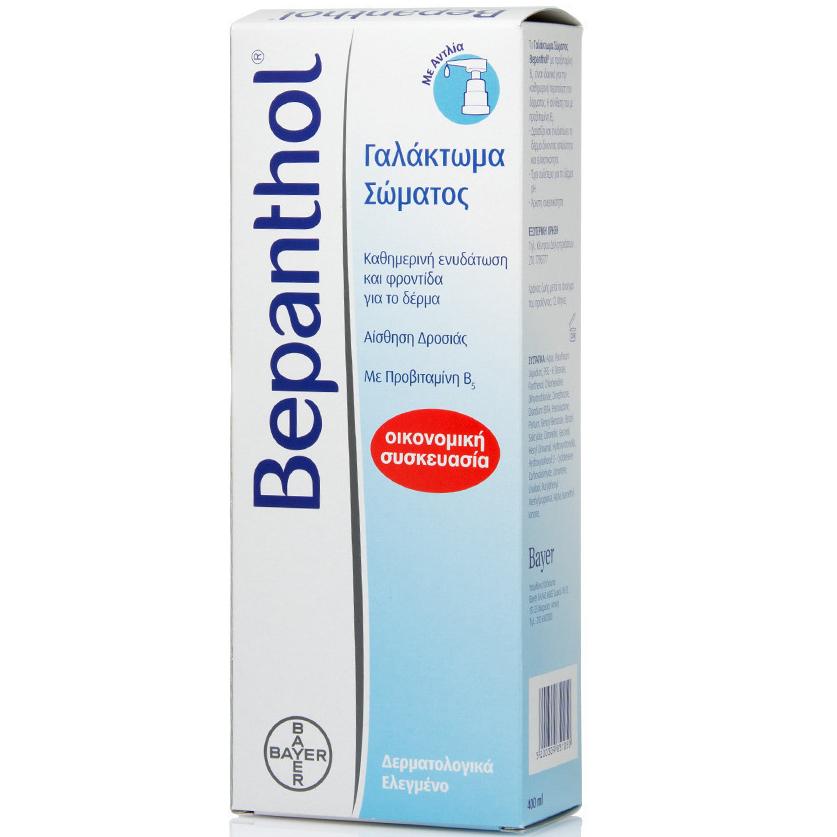 Bepanthol Ενυδατικό Γαλάκτωμα Σώματος 400ml