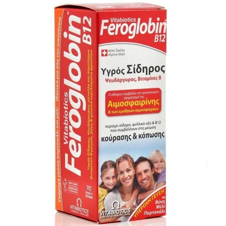 Vitabiotics Feroglobin Β12 Συνδυασμός Υγρού Σιδήρου Με Βιταμίνες Και Μέταλλα Liquid 200ml
