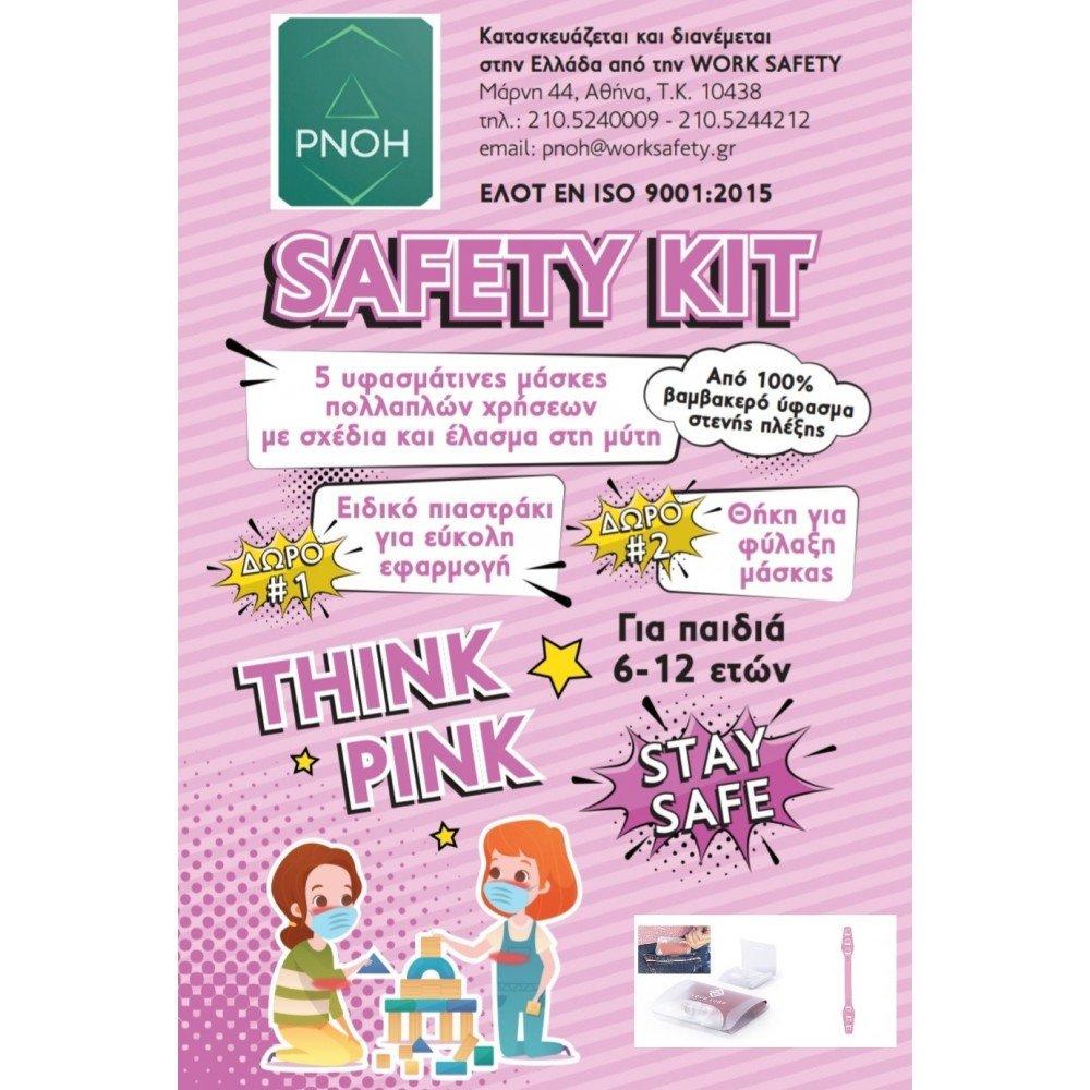 Work Safety Kit Παιδικές Υφασμάτινες Μάσκες για Κορίτσια με Έλασμα από 6-12 Ετών 5Τεμάχια & Δώρο Ειδικό Πιαστράκι & Θήκη Φύλαξης