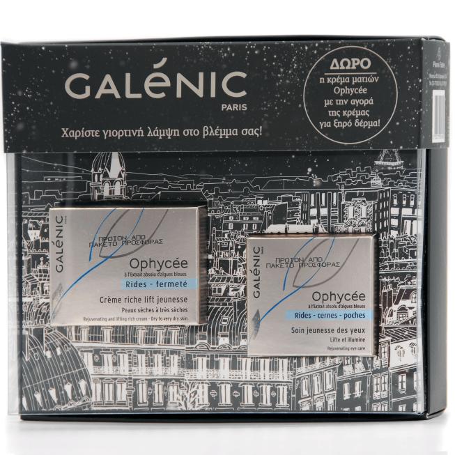 Galenic Ophycée Day Cream Riche Κρέμα Ημέρας για Ξηρές Πολύ Ξηρές Επιδερμίδες 50 ml & Δώρο Ophycée Eye Cream Κρέμα Ματιών 15ml