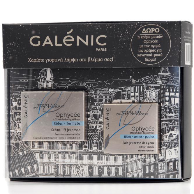 Galenic Ophycée Day Cream Legere Κρέμα Ημέρας για Κανονικές Μεικτές Επιδερμίδες 50ml & Δώρο Ophycée Eye Cream Κρέμα Ματιών 15ml