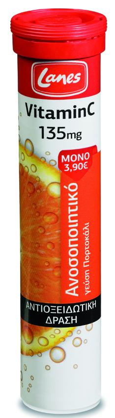Vitamin C 135mg 20 Αναβρ. Δισκία – Lanes,Συμπλήρωμα Διατροφής για την Ενίσχυση του Ανοσοποιητικού με Γεύση Πορτοκάλι