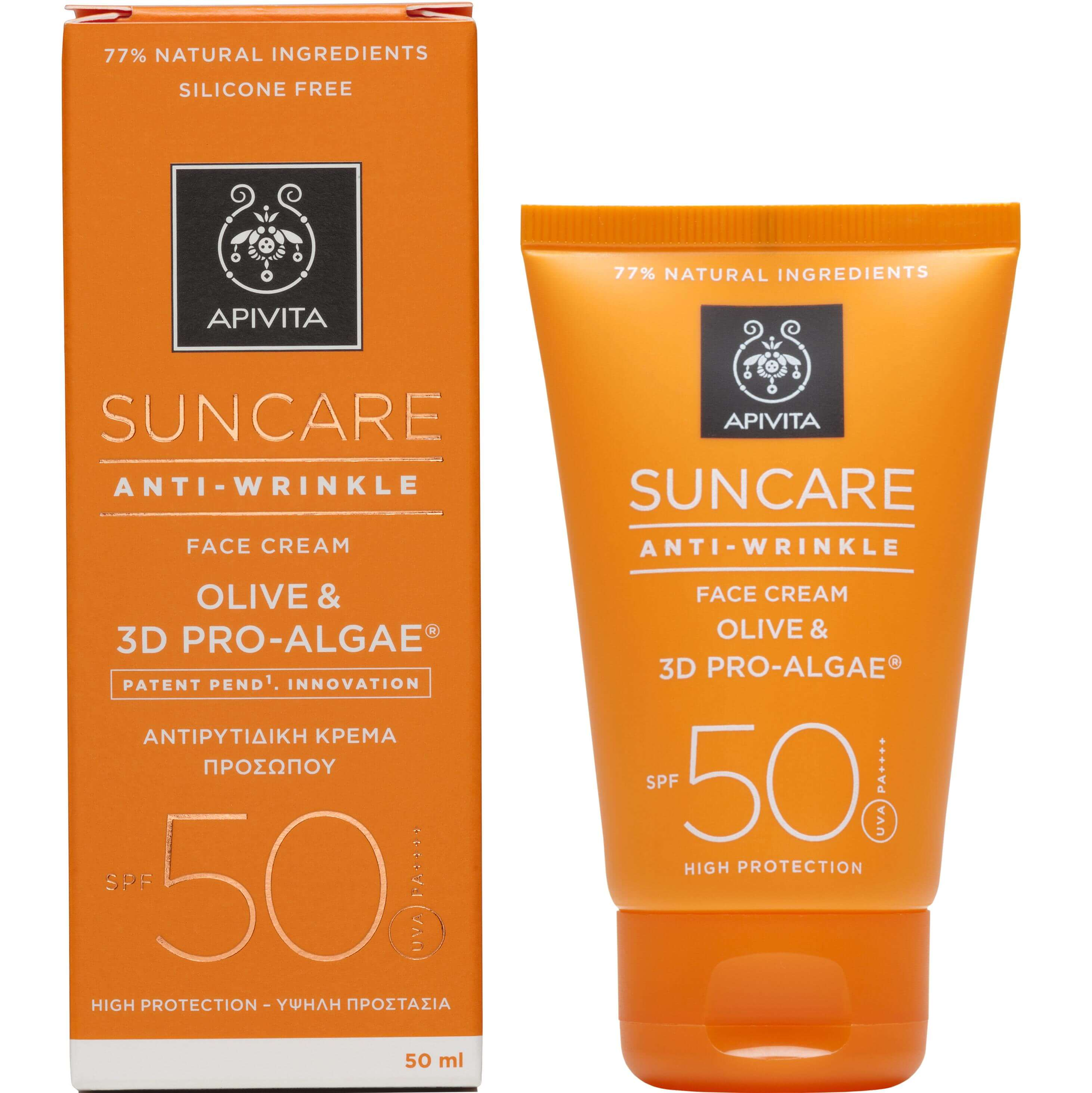 Apivita Suncare Anti-Wrinkle Face Cream Spf50 με Ελιά & 3D Pro-Algae® 50ml