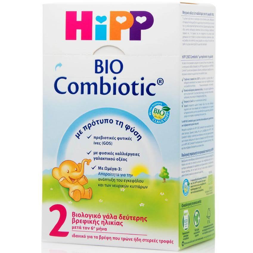 ΗiPP 2 Bio Combiotic Από Τον 6ο Μήνα 600gr