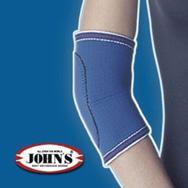 Johns Aγκώνας Neoprene Με Ενίσχυση 120181 – XL – 32-34