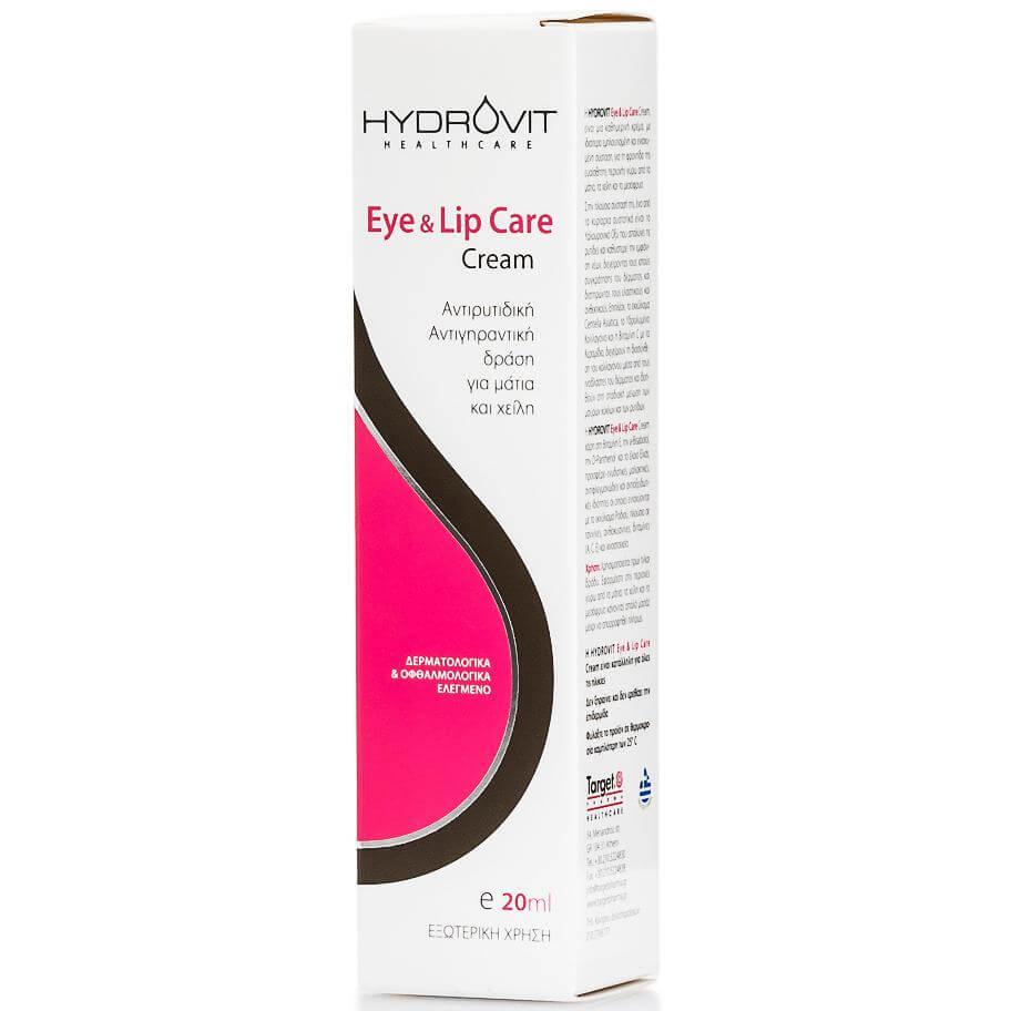Hydrovit Eye & Lip Care Cream, Αντιρυτιδική Αντιγηραντική Δράση για Μάτια και Χείλη 20ml