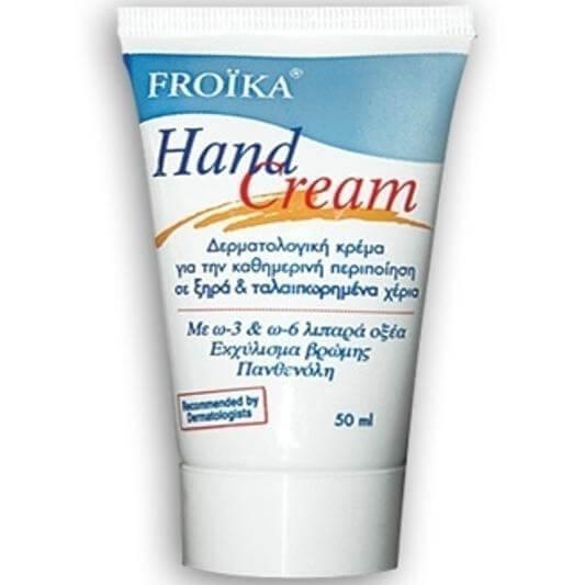Froika Hand Cream Κρέμα Χεριών με Ω3 & Ω6, Μαλακώνει, Ενυδατώνει, Καταπραϋνει, Επουλώνει, Περιποιείται τα Σκασμένα Χέρια 50ml