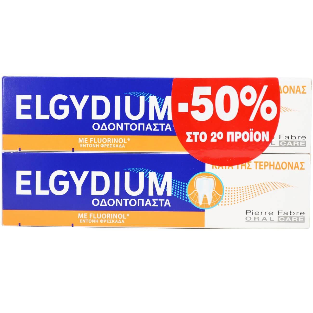 ElgydiumΟδοντόπασταΚατά της Τερηδόνας με Fluorinol για Έντονη Φρεσκάδα Promo -50% στο 2ο Προϊόν
