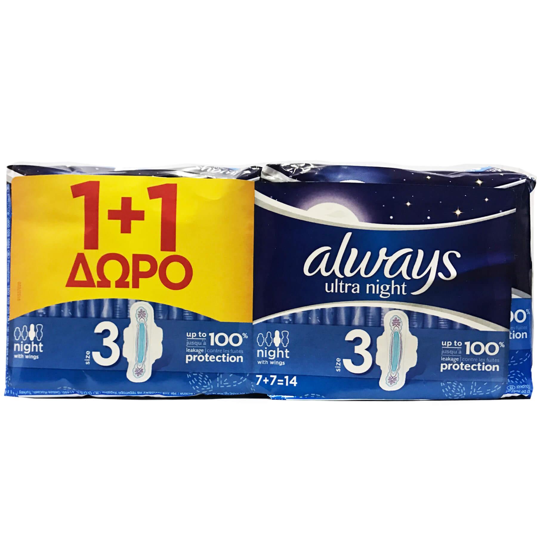Always Πακέτο Προσφοράς Ultra Night Size 3 Σερβιέτες με Φτερά 2×7Τεμάχια 1+1 Δώρο