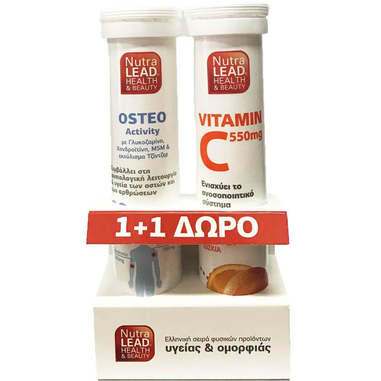Nutralead Πακέτο Προσφοράς Osteo Activity & Vitamin C 550mg2×20 Αναβράζοντα 1+1 Δώρο