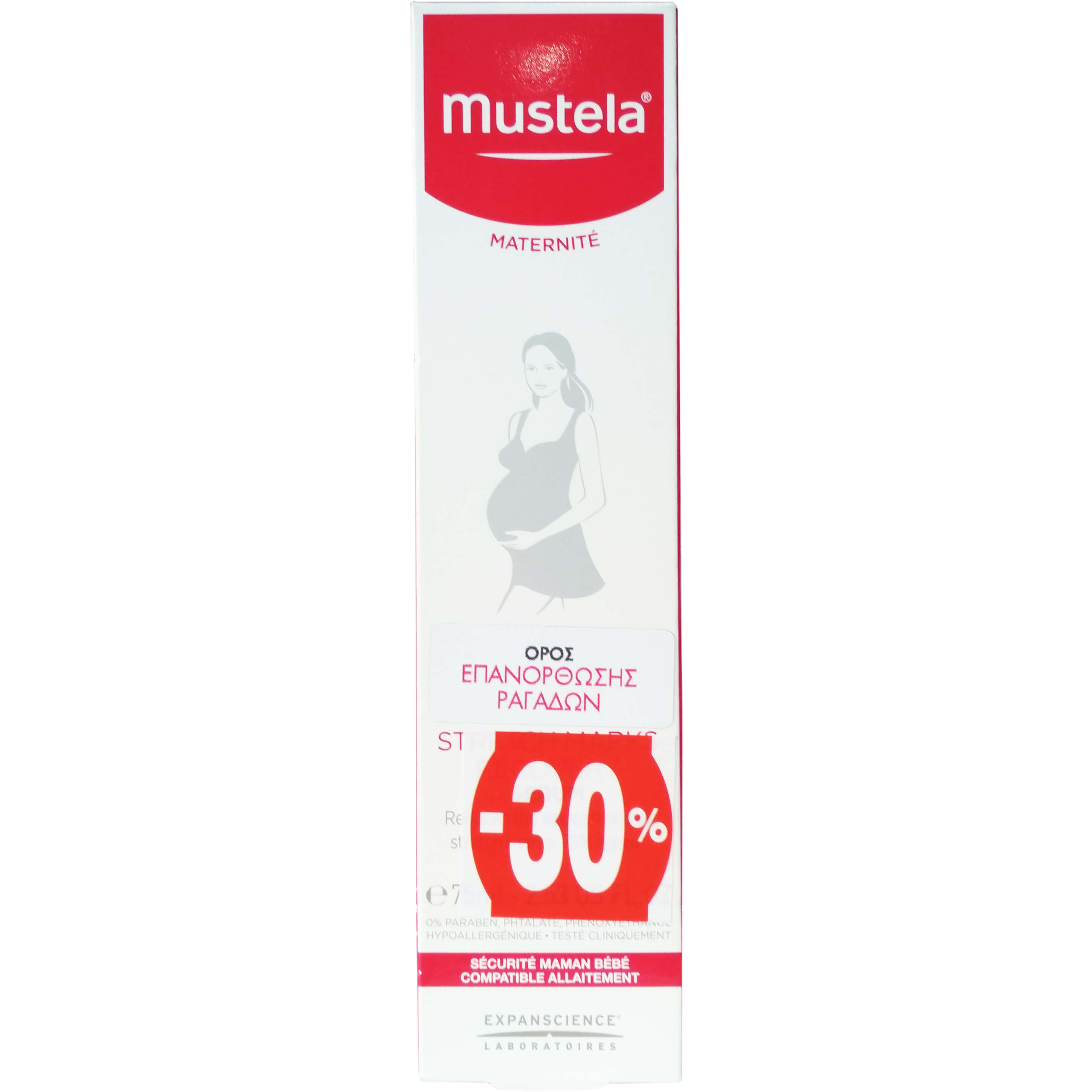 Mustela Stretch Marks Recovery Serum, Ορός Επανόρθωσης Ραγάδων 75ml Promo -30%