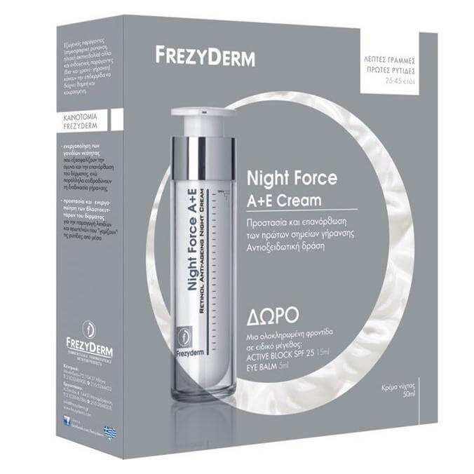 Frezyderm Night Force A+E Cream Αντιγηραντική Κρέμα Νύχτας Εμπλουτισμένη με Ρετινόλη50ml &Δώρο Active Block15ml & Eye Balm 5ml