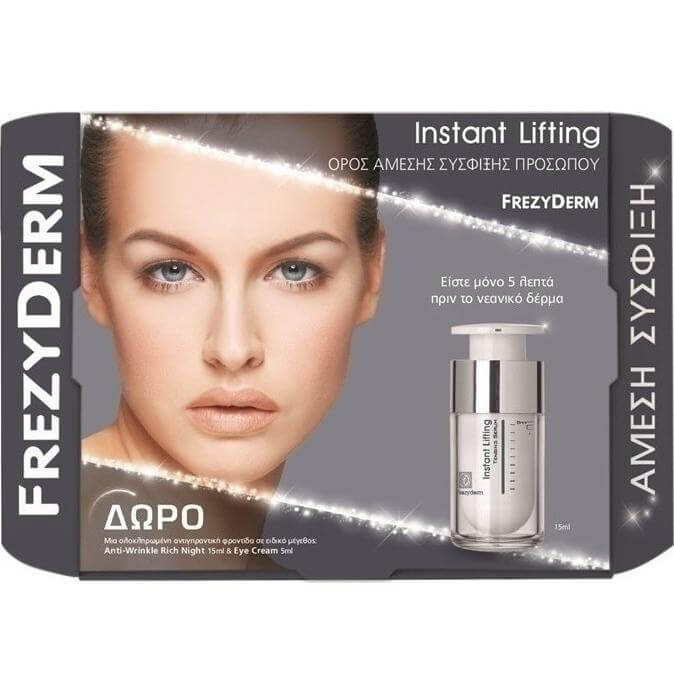Frezyderm Set Instant Lifting 15ml & ΔώροAnti-Wrinkle Rich Night Cream 15ml & Eye Cream 5ml