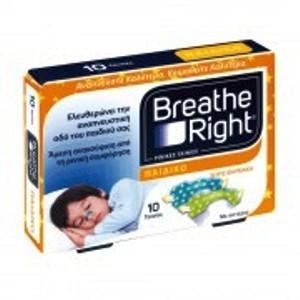 Breathe Right Kids 10 Ταινίες Ρινική Απόφραξη