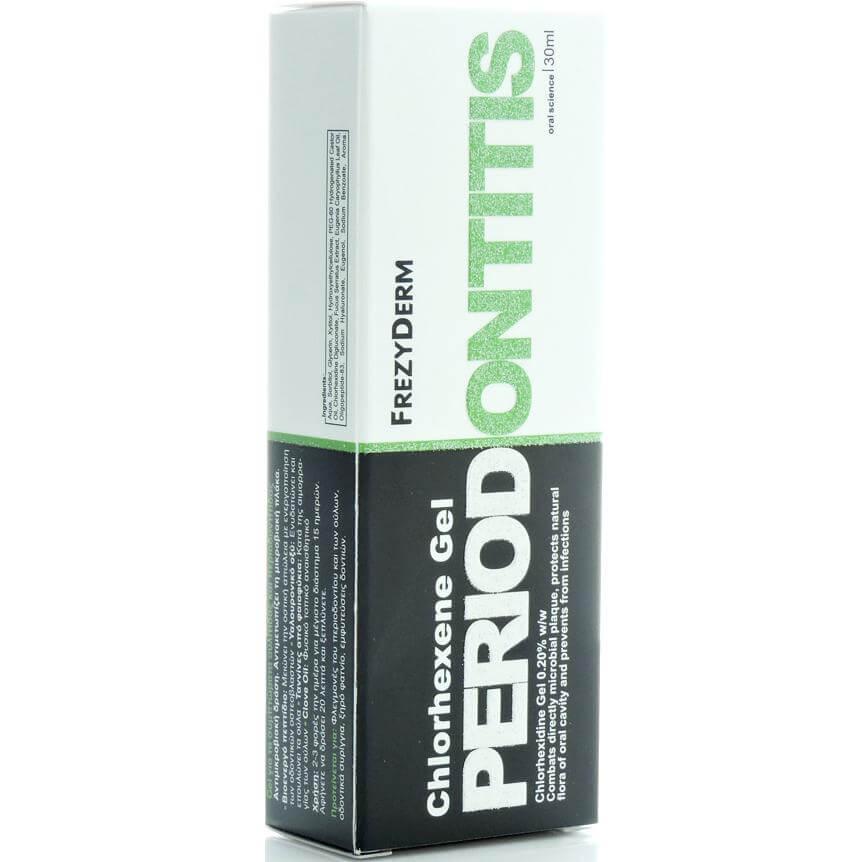 Frezyderm Periodontitis Chlorhexene Gel Τοπικής Χρήσης 30ml