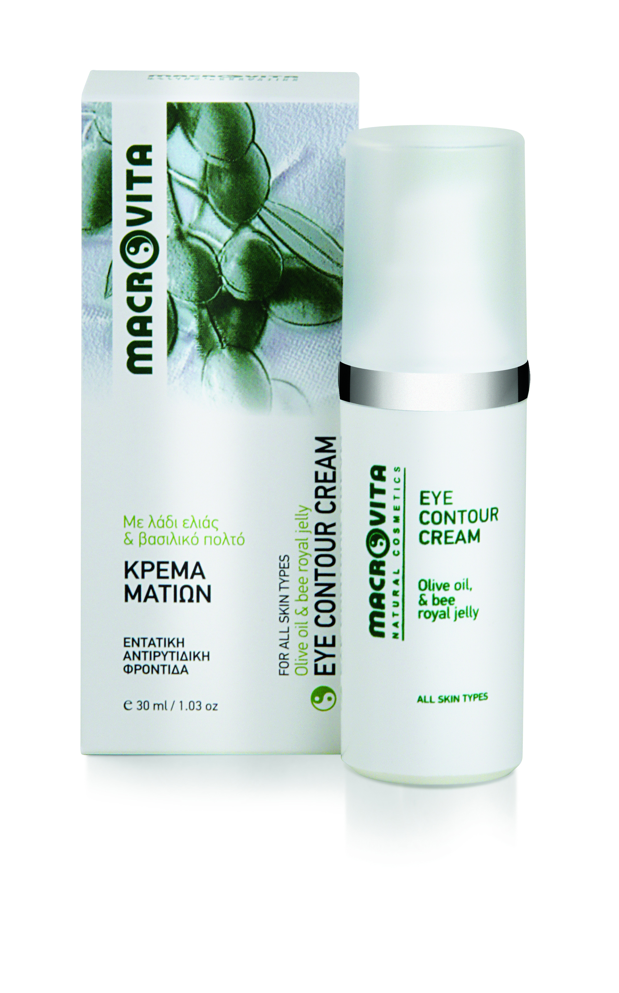 Macrovita Olive Oil & Bee Royal Jelly Eye Contour Cream Κρέμα Ματιών 30ml
