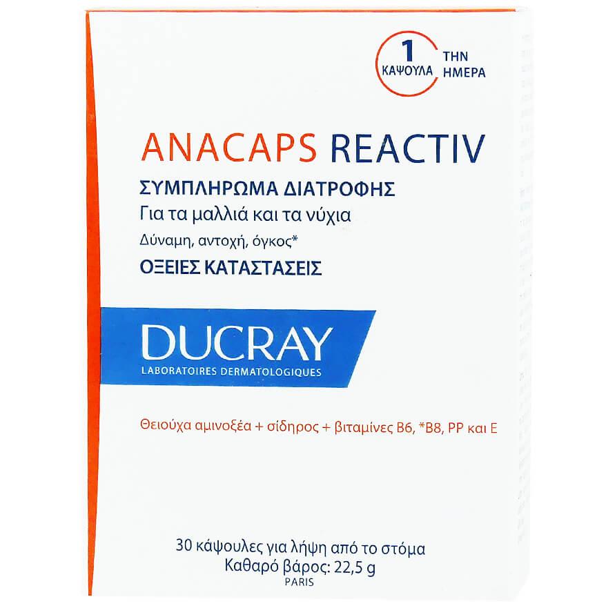 Ducray Anacaps Reactiv Συμπλήρωμα Διατροφής Κατά της Αντιδραστικής Τριχόπτωσης 30caps