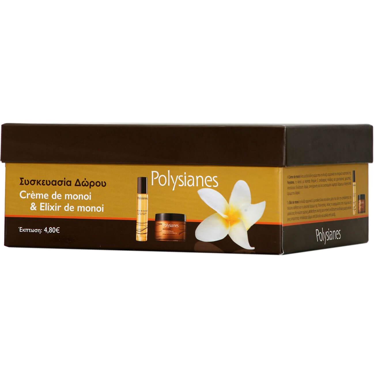 Polysianes Πακέτο Προσφοράς Body Beauty Monoi Cream 200ml & Elixir de Monoi 100ml σε Συσκευασία Δώρου