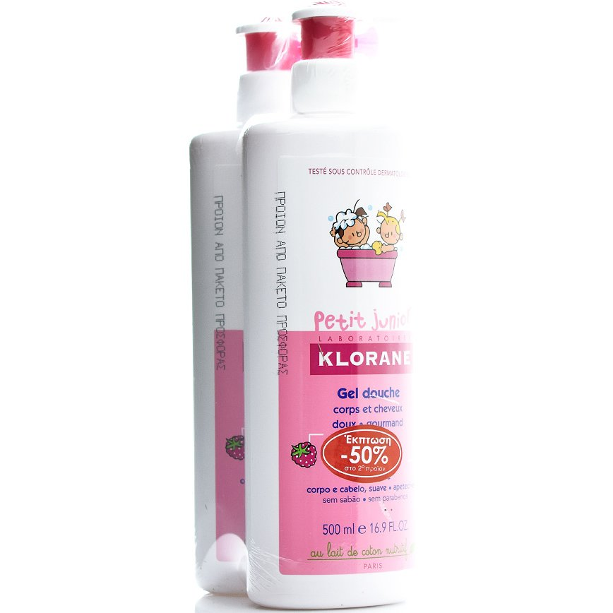 Klorane Petit Junior Shower Gel Sweet Raspberry Fragrance Απαλό Παιδικό Ζελ-Ντους για Σώμα & Μαλλιά 2x500ml