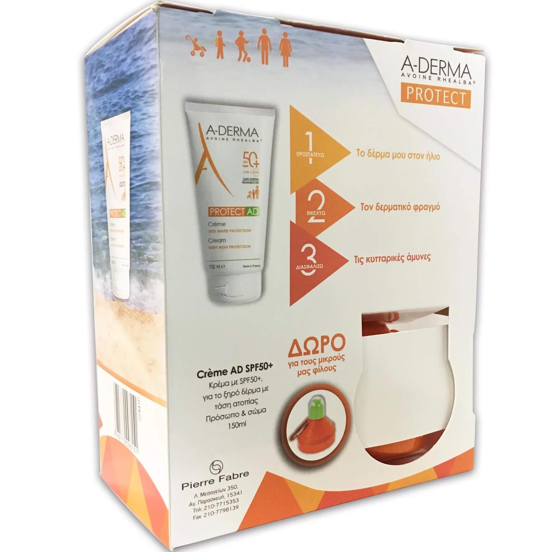 A-Derma Protect AD Creme Spf50+ Αντηλιακή Κρέμα Προσώπου Σώματος Πολύ Υψηλής Προστασίας για Ξηρό Ατοπικό Δέρμα 150ml & Gift Kid