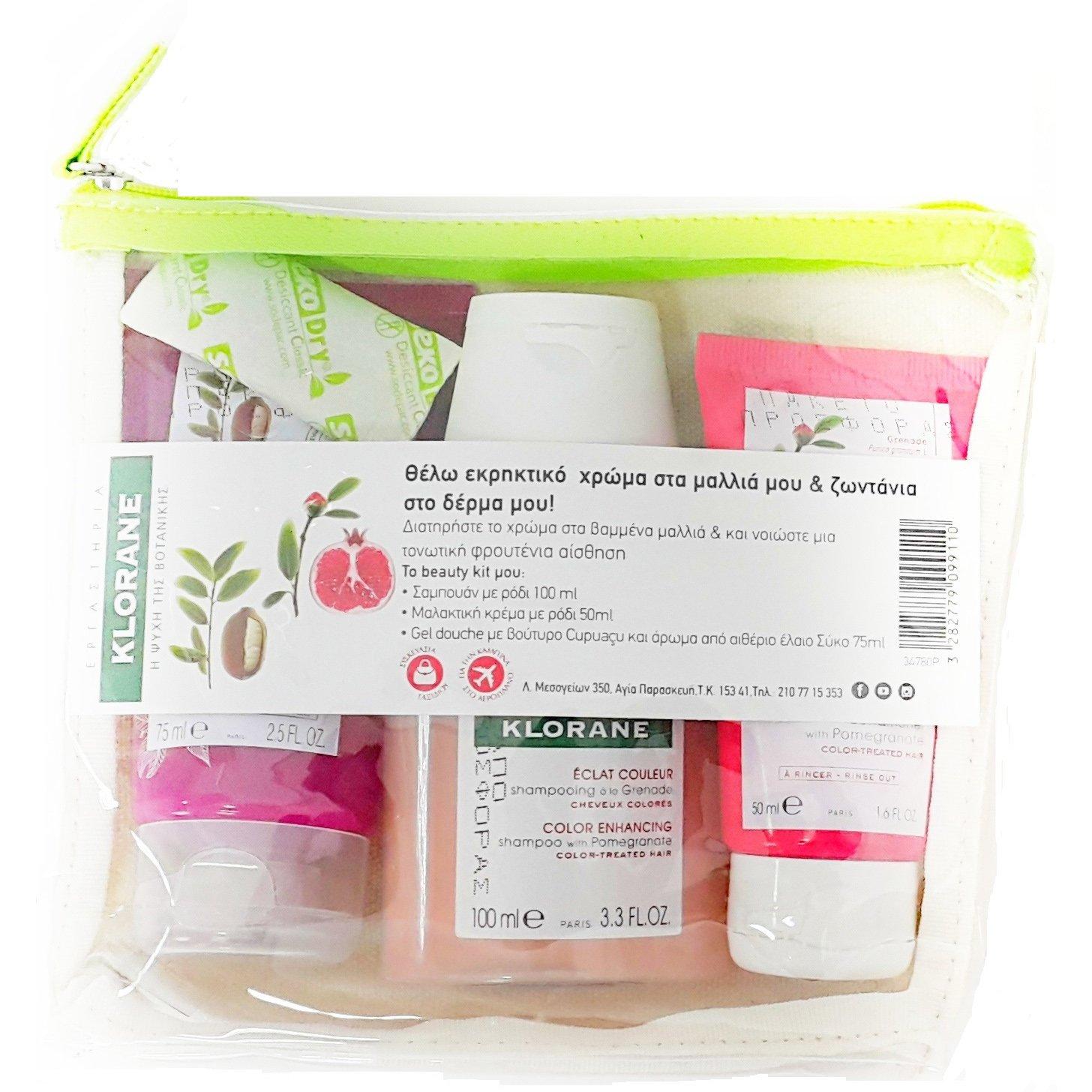 Klorane Travel Size Shampoo με Ρόδι 100ml, Nutrition Baume Μαλακτική με Ρόδι 50ml & Gel Douche με Βούτυρο Cupuacu 75ml