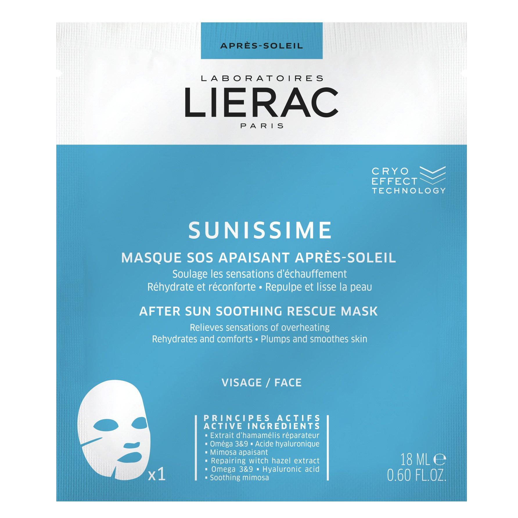 Lierac Sunissime After Sun Soothing Rescue Mask Μάσκα Προσώπου με Άμεση Καταπραϋντική Δράση για Μετά τον Ήλιο 18ml