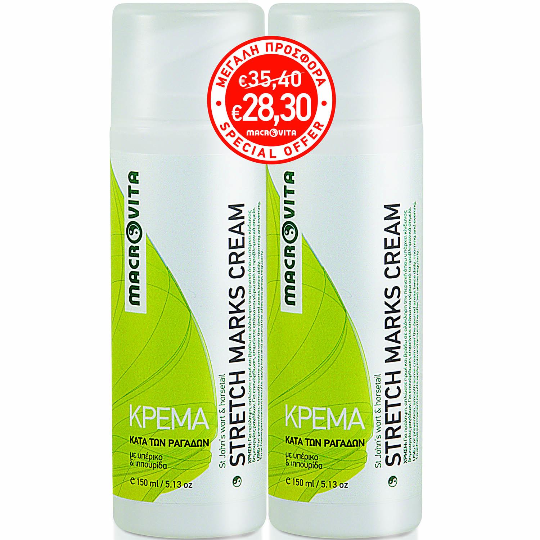 Macrovita Πακέτο Προσφοράς Stretch Marks Cream Κρέμα Κατά των Ραγάδων με Υπέρικο & Ιππουρίδα 2x150ml